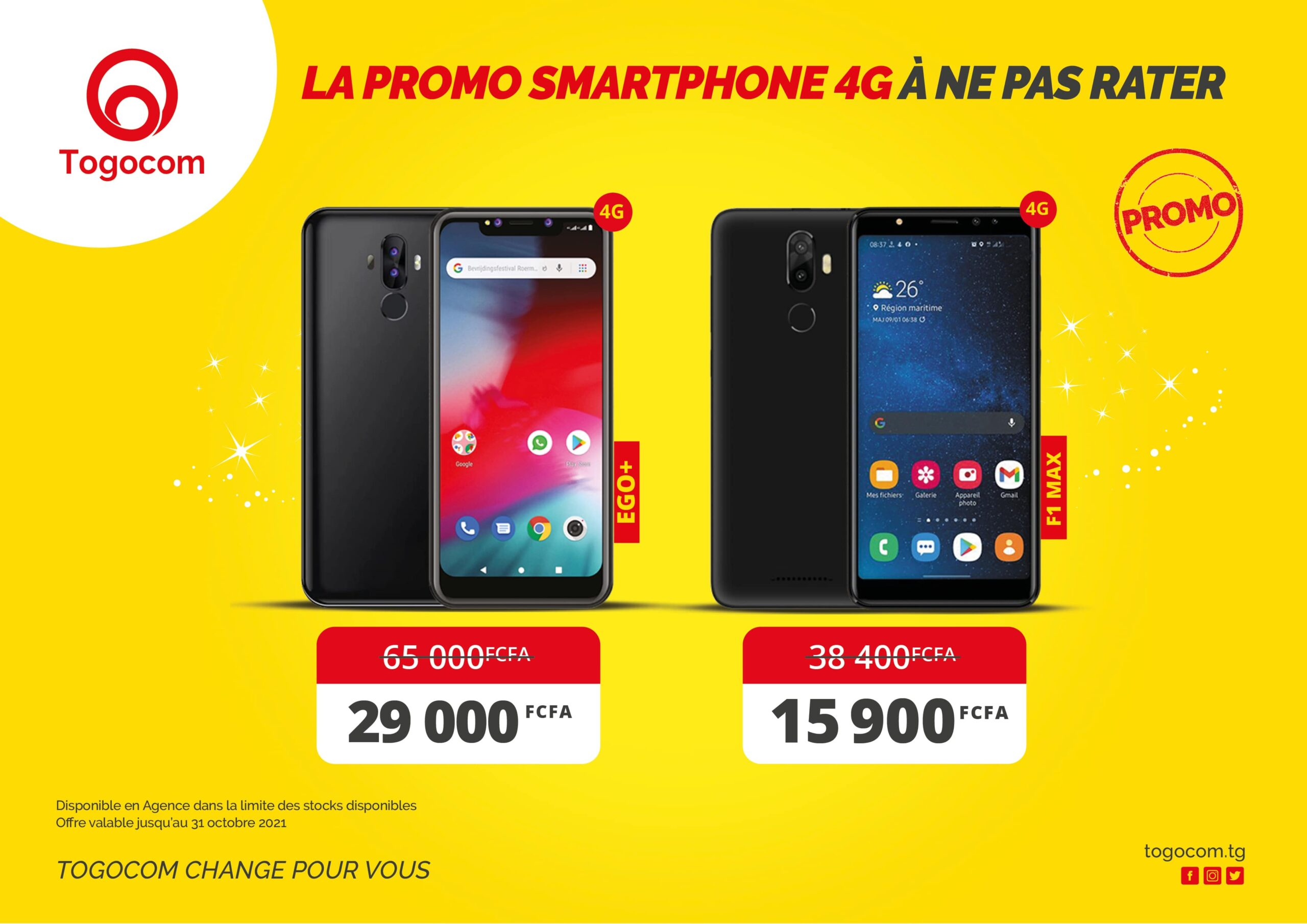 Phone Promo TG